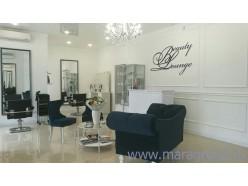 Салон красоты Beauty lounge фото 1